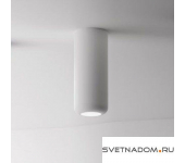 Axo Light Urban & Urban mini PL URBAN M BC XX LED
